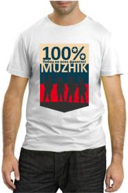 100% побед на всех фронтах MUZHIK