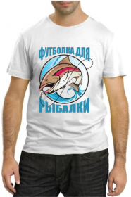 Футболка для рыбалки